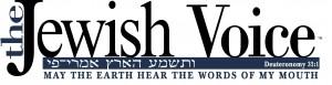 JewishVoice-300x77